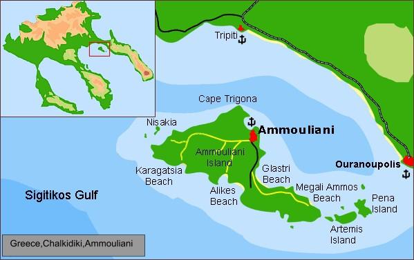 Αμμουλιανή, το νησί μας!